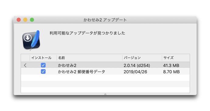 Kawasemi 2 0 14 00001