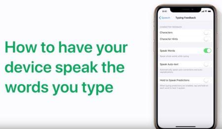 Apple Support、iPhone、iPadでタイピングしながら単語を読み上げる方法のハウツービデオを公開