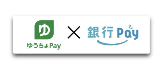 Yuucyo pay 00005