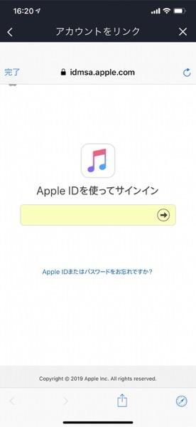 Alexa Apple Music 00007 z