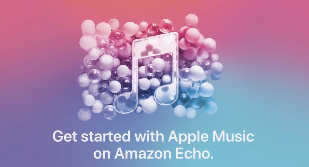 Amazon、日本でもAlexa搭載デバイスでApple Musicの利用が可能に、その設定方法