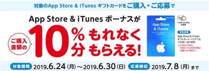 App Store iTunes 00002 z