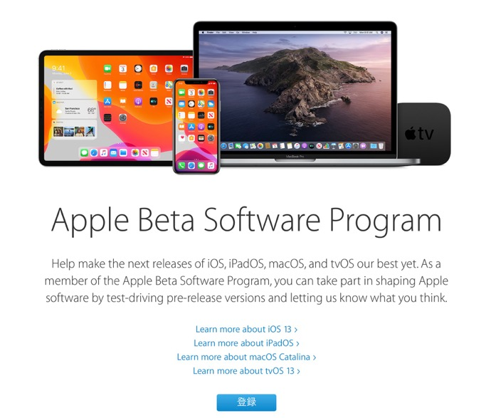 Apple Beta Software Program 2019 00001 z