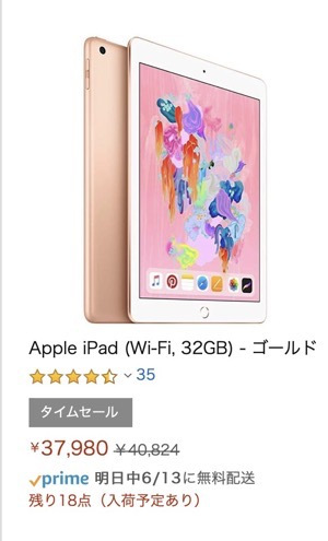 Apple Day Best Deal 00003