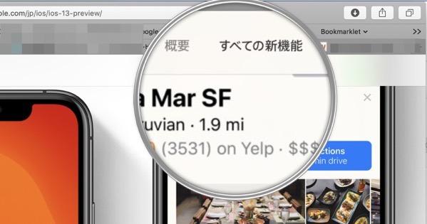 Apple Jpan 2019 00004