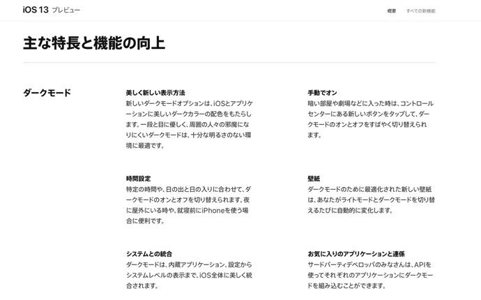 Apple Jpan 2019 00005 z
