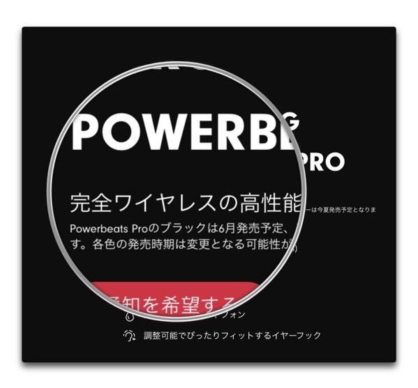 Beats Pro 00001