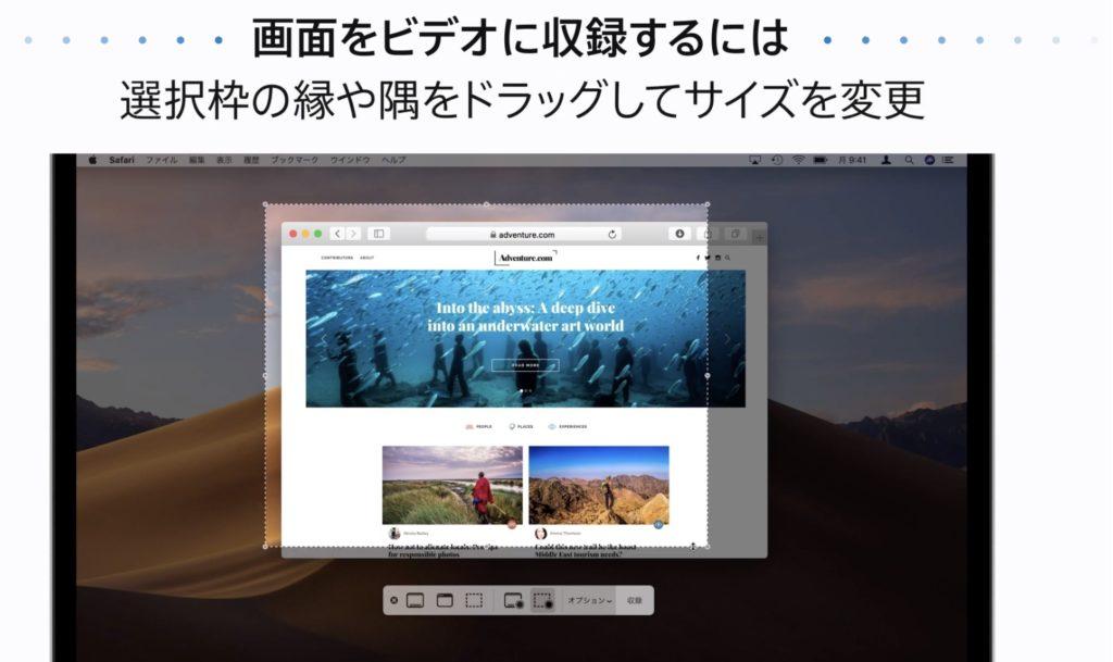 Appleサポート、「Macの画面をビデオに収録する方法」のハウツービデオを公開