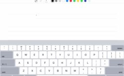 【iPad】Apple Pencil用メモ帳アプリ「MyScript Nebo」キーボードが利用可能に