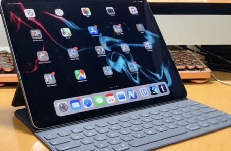 iPadOSのSafariで新しいキーボードショートカットが利用可能に