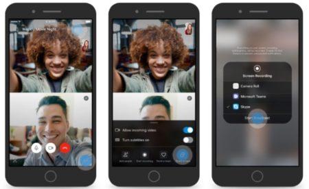 iPhone、iPad、AndroidでSkypeを利用してスクリーンを共有する方法