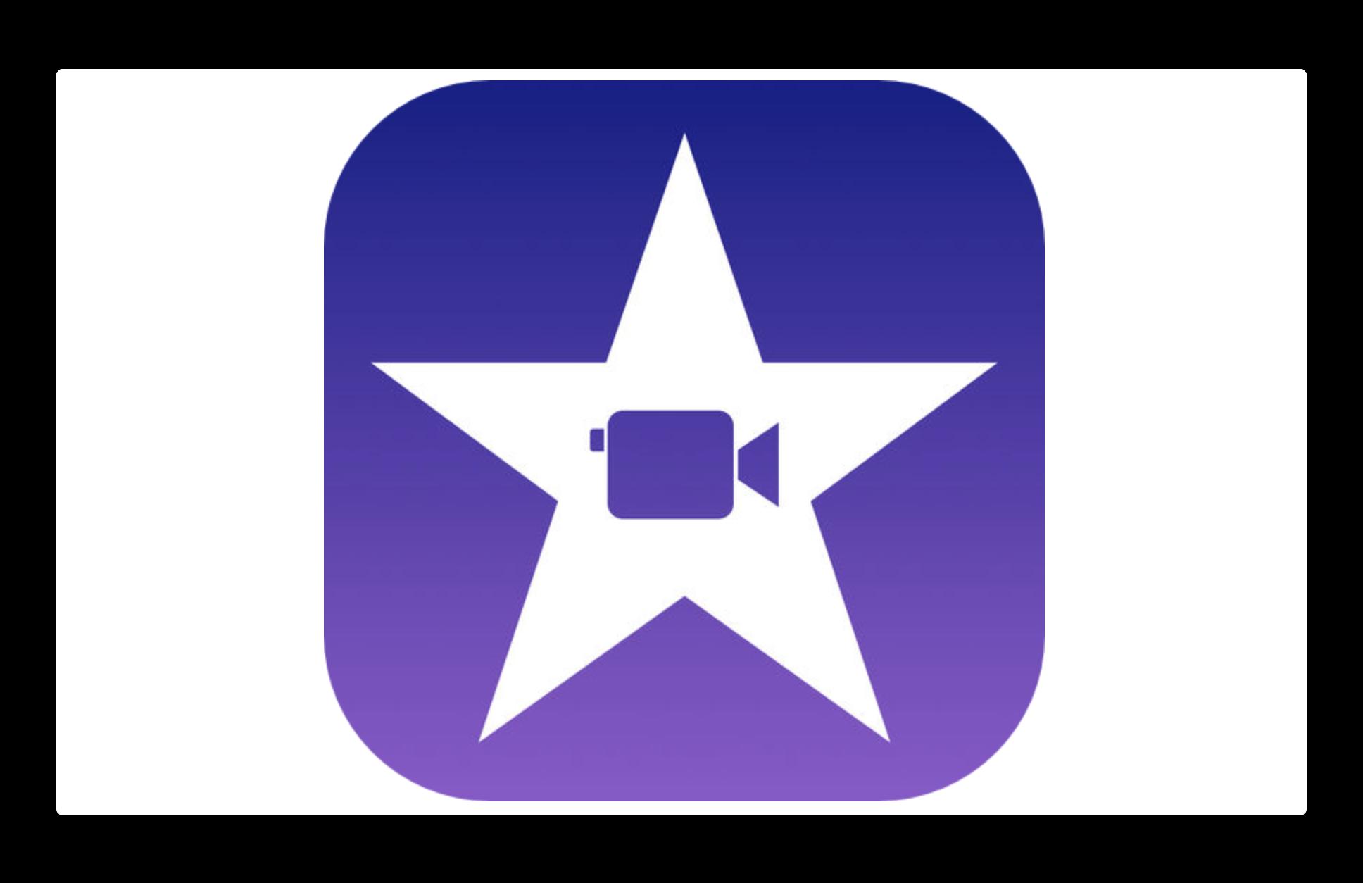 Apple、グリーン・スクリーン・エフェクトなどの新機能の「iMovie for iOS 2.2.7」をリリース