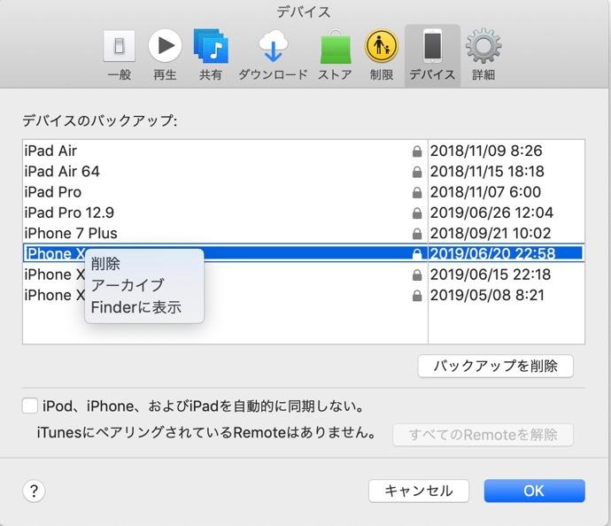 IOS 13 Public Beta install 00002 z
