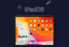 macOS Catalinaの「プレビュー」アプリでiPhoneやiPadを使ってMac上の文書に署名できる