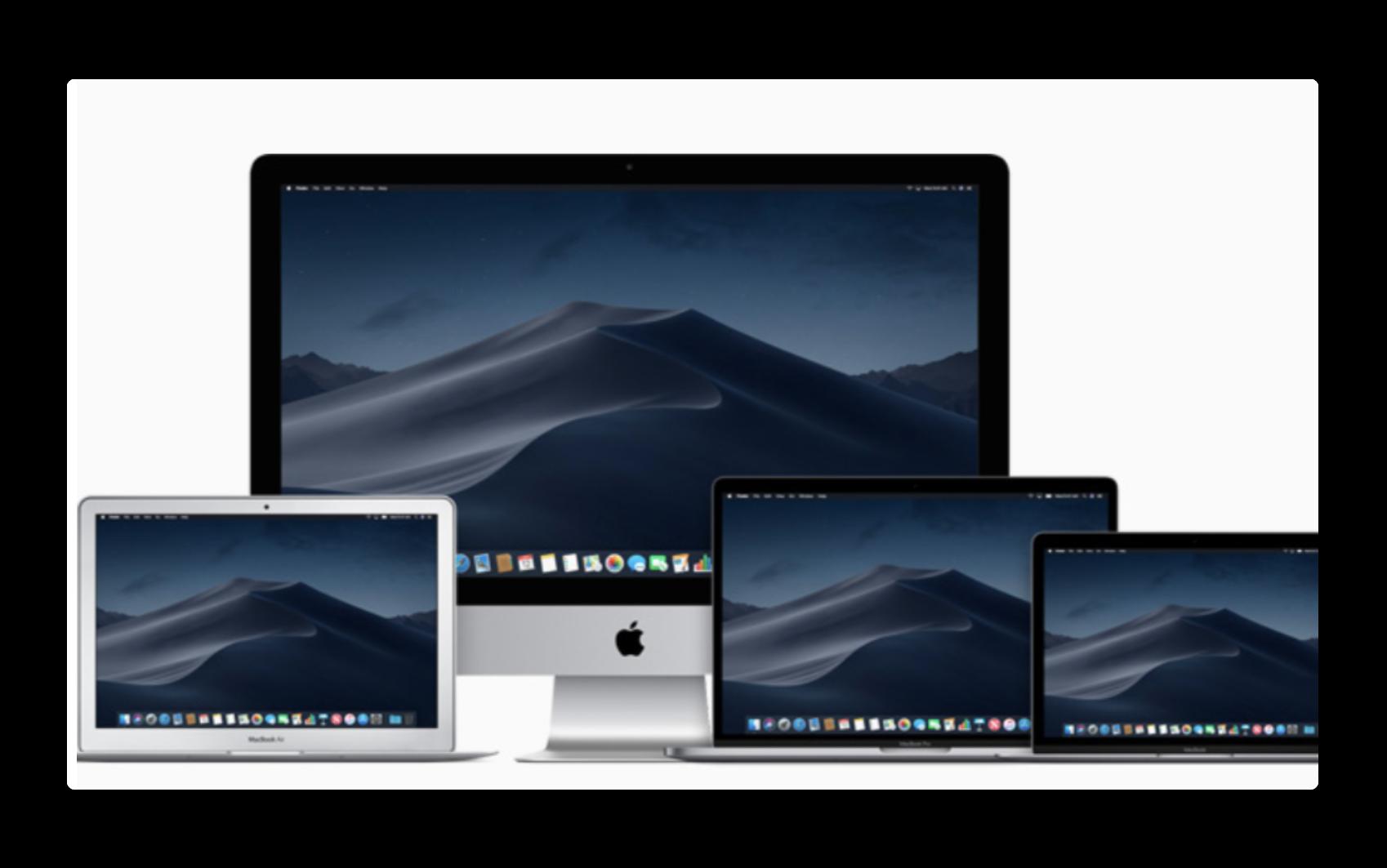 Apple、「どこでもMy Mac」をすべてのmacOSで7月1日より廃止