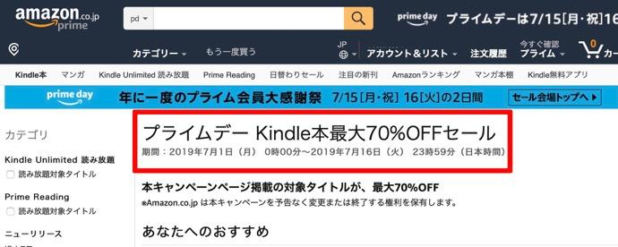 Amazon Kindle 00001 z