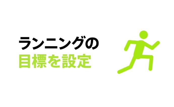 Apple Japan、「Apple Watch Series 4」の使い方を紹介するCF4本を公開