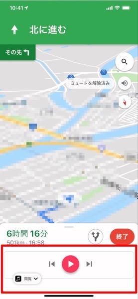 Google map Navi 00007 z