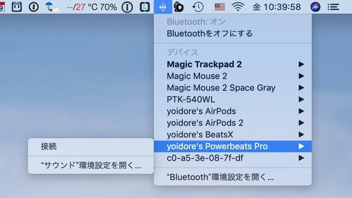 Powerbeats Pro 00001 z