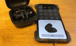 【レビュー】AirPods 2と同じApple H1ヘッドフォンチップ搭載、Powerbeats Pro