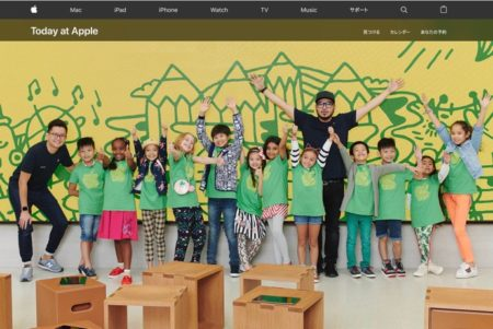 Apple、「サマーキャンプ 」の受付は2019年7月10日開始で、4つのプログラム