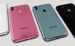 リークに基づいて作成されたiPhone 11Rをレンダリングしたビデオが公開