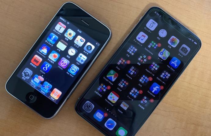 日本でのiPhoneの歴史は11年前の今日(7月11日)から始まった