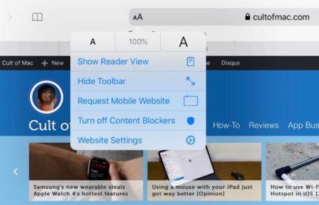 iOS 13でSafariの新しい設定を使用する