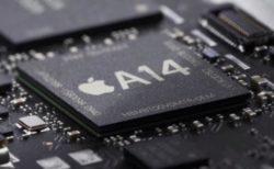 AppleのチップパートナーTSMCは、チップの革新が来ていると予想