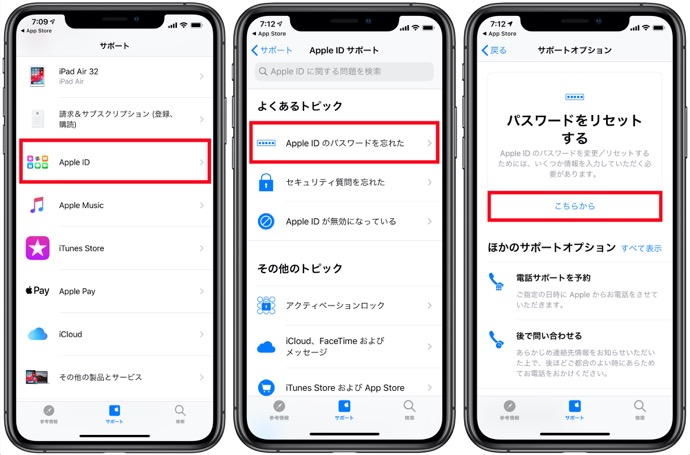 Apple ID Reset 00004 z