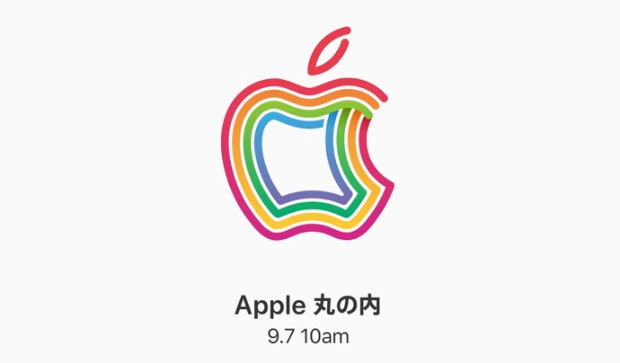 Apple Marunouchi 00001 z