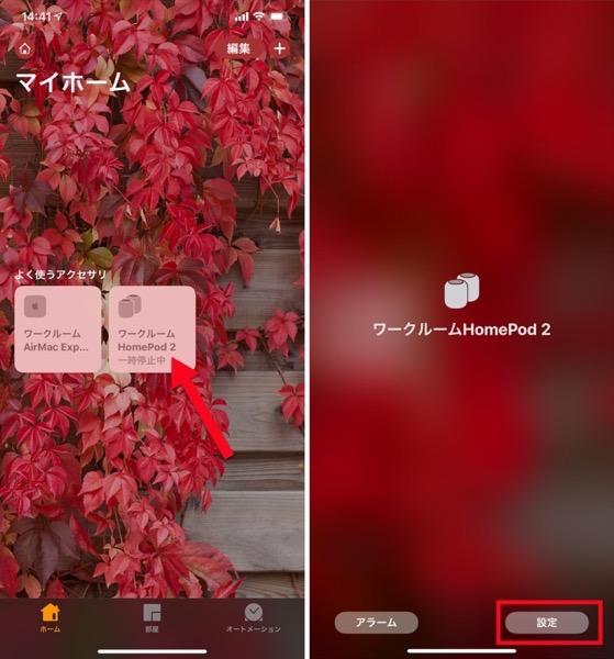 HomePod Wi Fi 00009 z