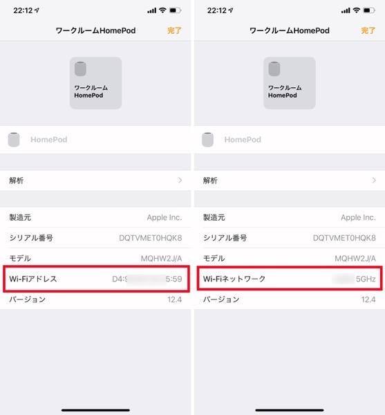 HomePod Wi Fi 00010 z