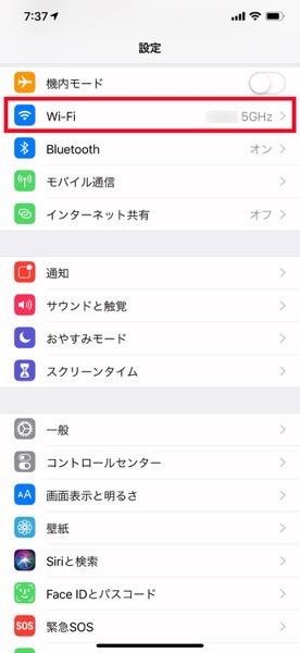 HomePod Wi Fi 00011 z