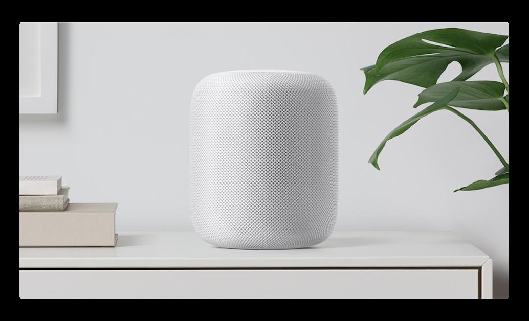 Appleは、HomePodを8月23日(金)より日本で販売開始と発表、本日より予約受付開始