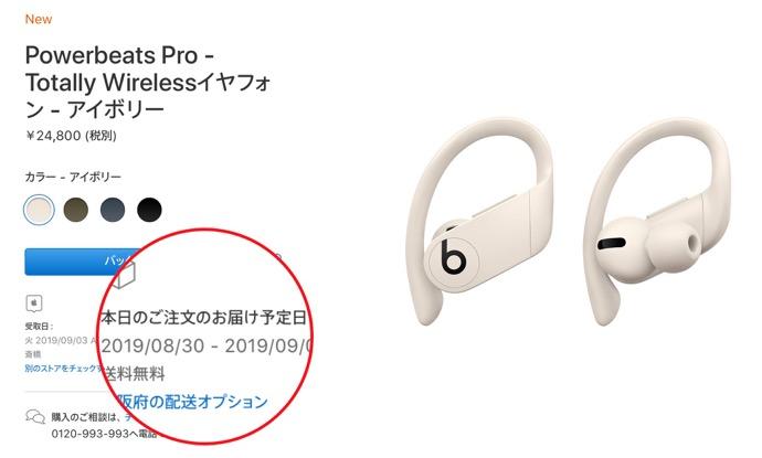 Powerbeats Pro 0922 00001 z