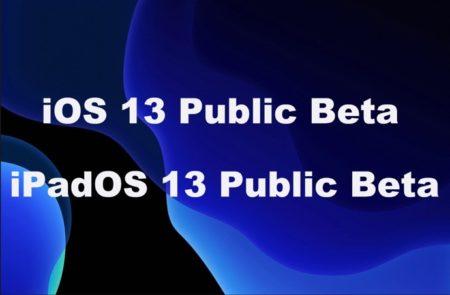 iOS 13 および iPadOS 13 Public Beta 5は十分に安定している