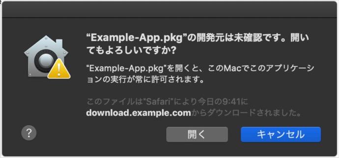 Software installer 00002 z