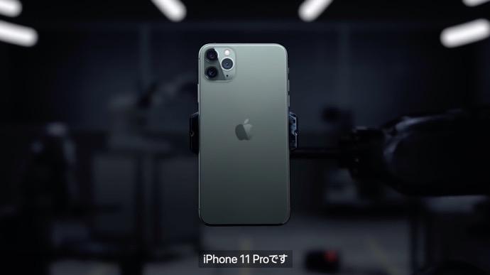 Apple Japan、「iPhone 11 Pro、登場」と「Apple Watch Series 5、登場」の2本のCFを公開