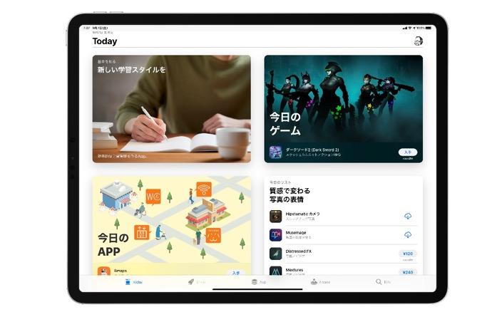 App Storeは、多数の新製品やサービスに先立って非常に強力な収益成長を遂げています