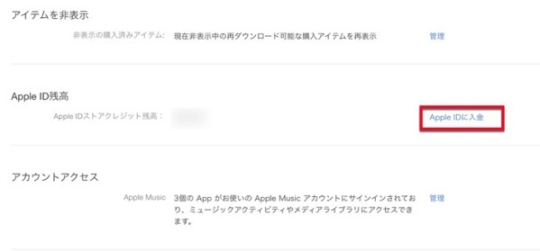 Apple ID Nyukin 00006 z