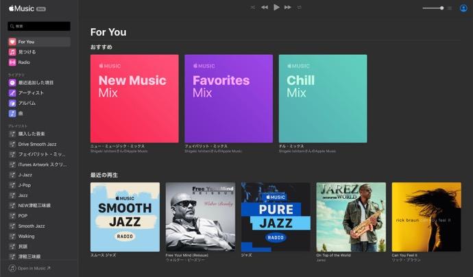 Apple Music Web 00002 z