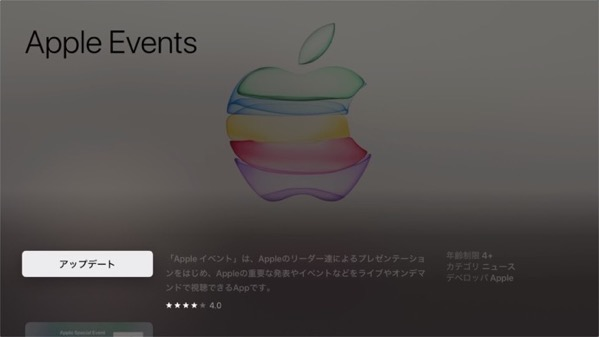 Apple Special Event 201909 00005 z