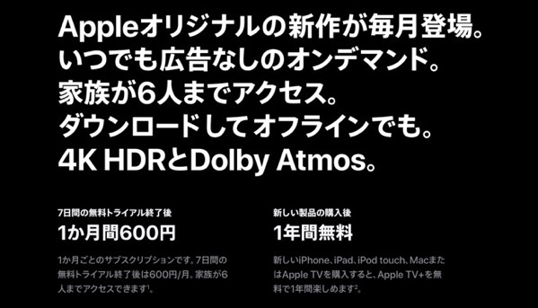 Apple TV+ Streaming Wars 00002 z