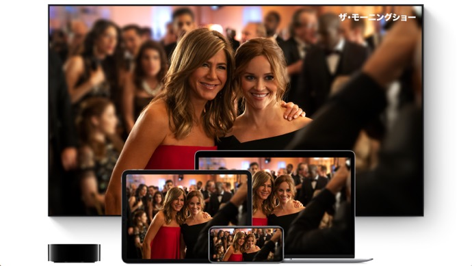 Apple TV+ Streaming Wars 00003 z