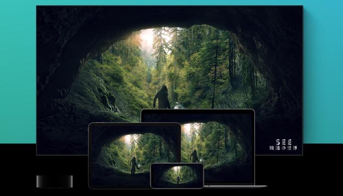 Apple TV+ Streaming Wars 00005 z