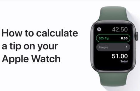 Apple Support、「Apple Watchで電卓を使用する方法」のハウツービデオを公開