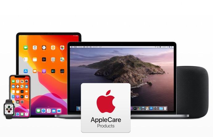 Apple、AppleCare+ for iPhoneに「AppleCare+ 盗難・紛失プラン」を追加