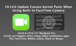 Mojave 10.14.6で15inch-MacBook Pro 2018および2019はカーネルパニックになる可能性