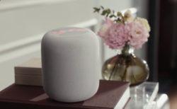 Apple、HomePodのマルチユーザーサポートとミュージックハンドオフが「この秋の後半」に登場